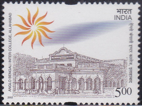 1944 Anglo Bengali Inter College, Allahabad [India Stamp 2002]