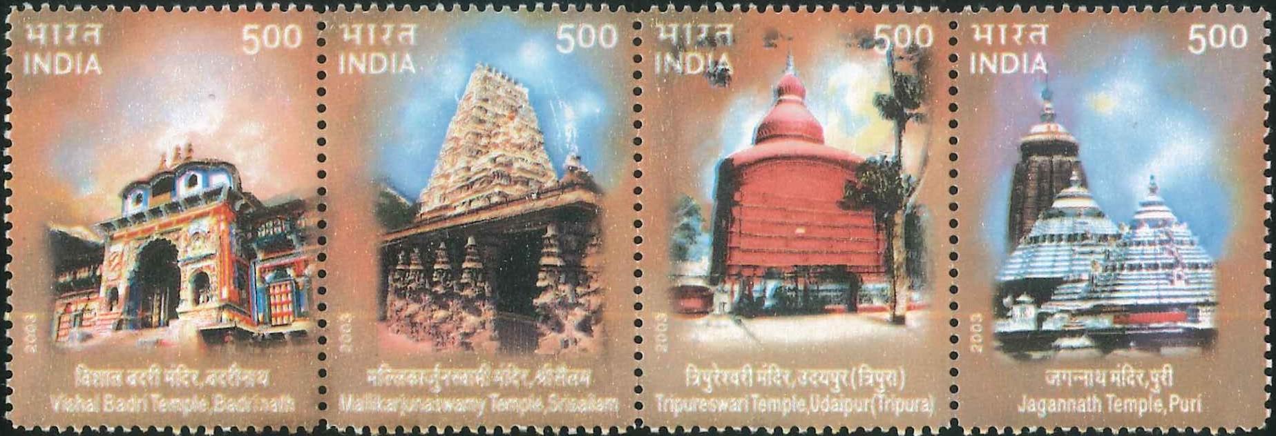 Badrinath, Sri Bhramaramba Mallikarjuna, Tripura Sundari & Jagannath Temple