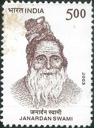 Sant Janardan Swami Maharaj