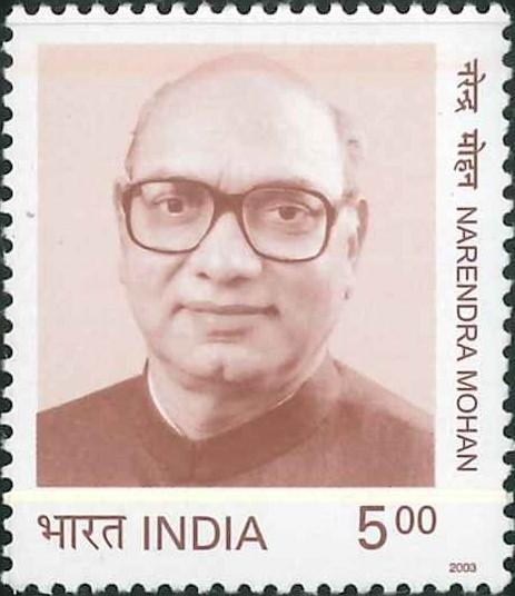 Jagran Prakashan : Dainik Jagran