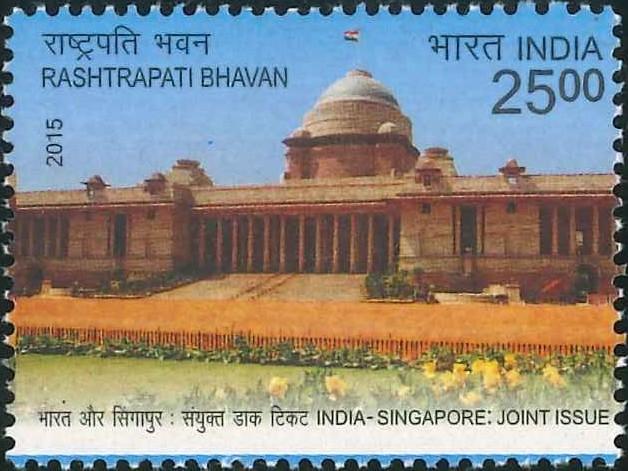 भारत सरकार राष्ट्रपति भवन