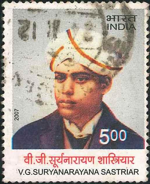 Parithimar Kalaignar