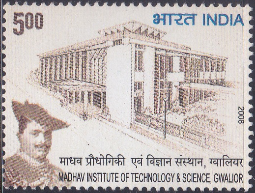 2360 Madhav Institute of Technology & Science [India Stamp 2008]