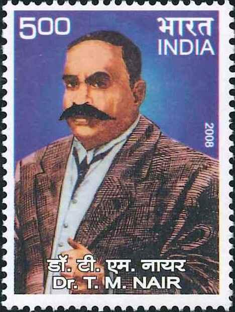 Taravath Madhavan Nair : Justice Party