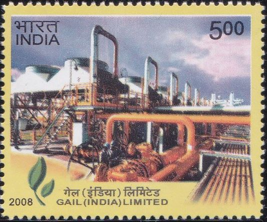 2409 GAIL (India) Limited [India Stamp 2008]