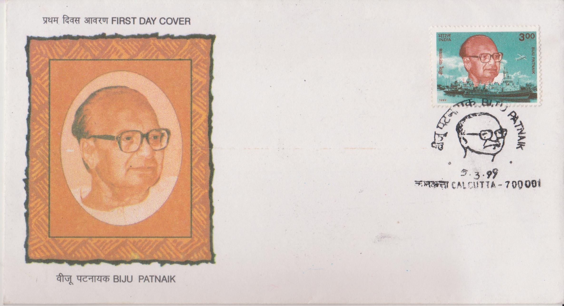 Biju Janata Dal (BJD)