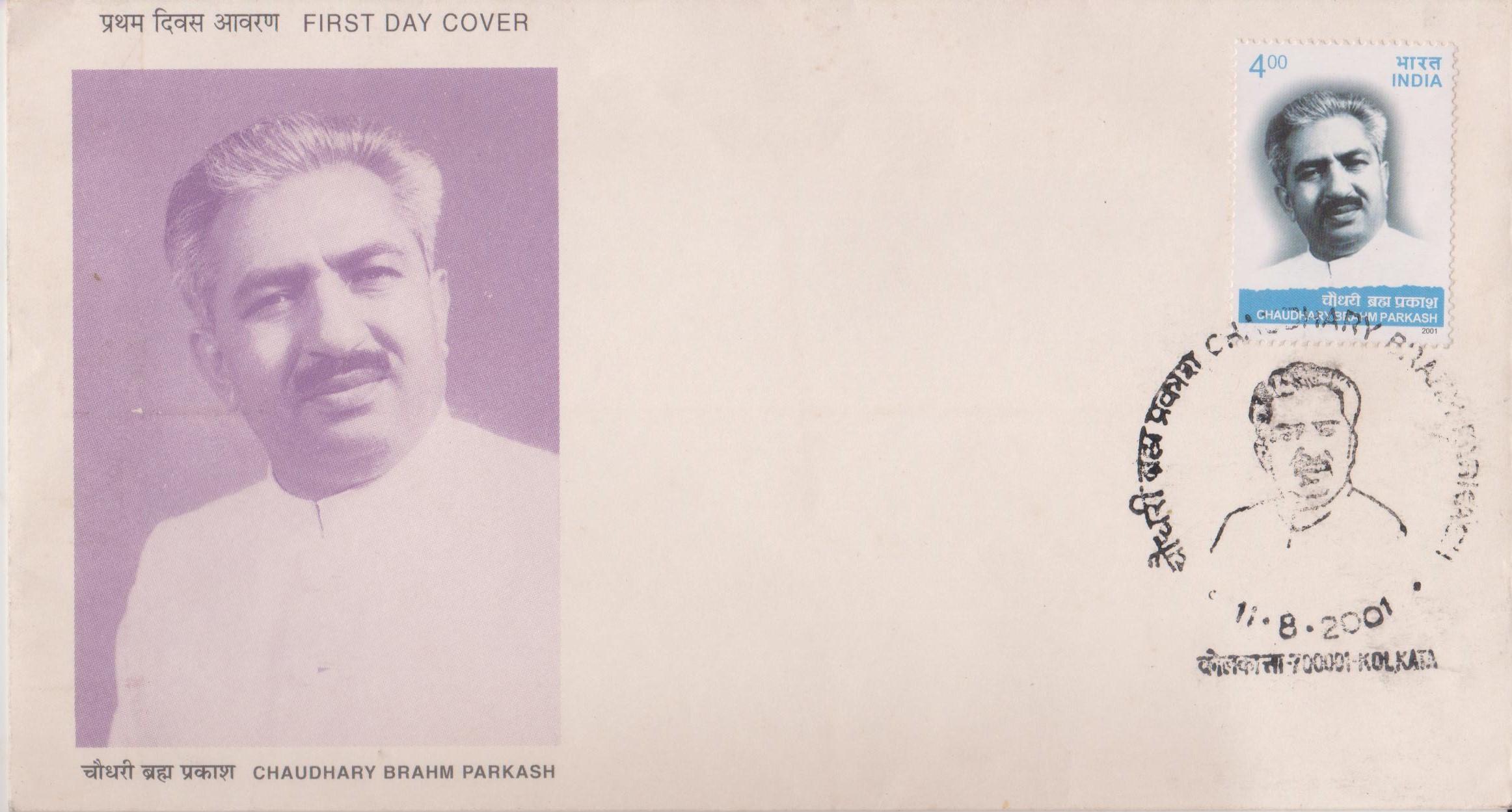 Brahm Prakash Yadav : 1st Delhi Chief Minister