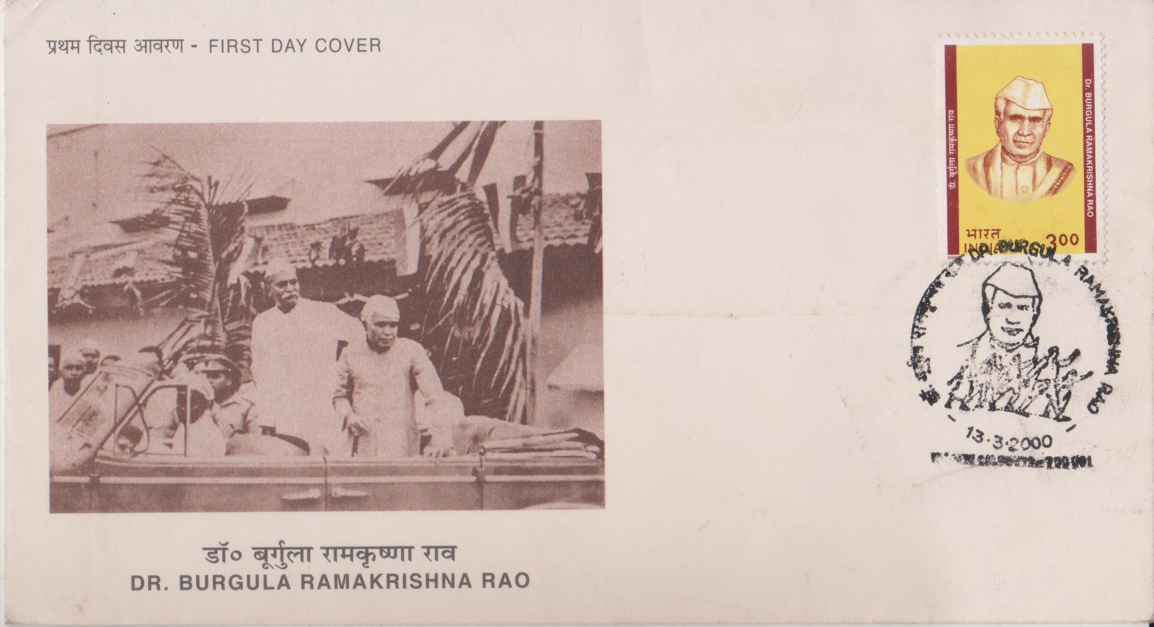 Pullamraju Ramakrishnarao and Dr. Rajendra Prasad