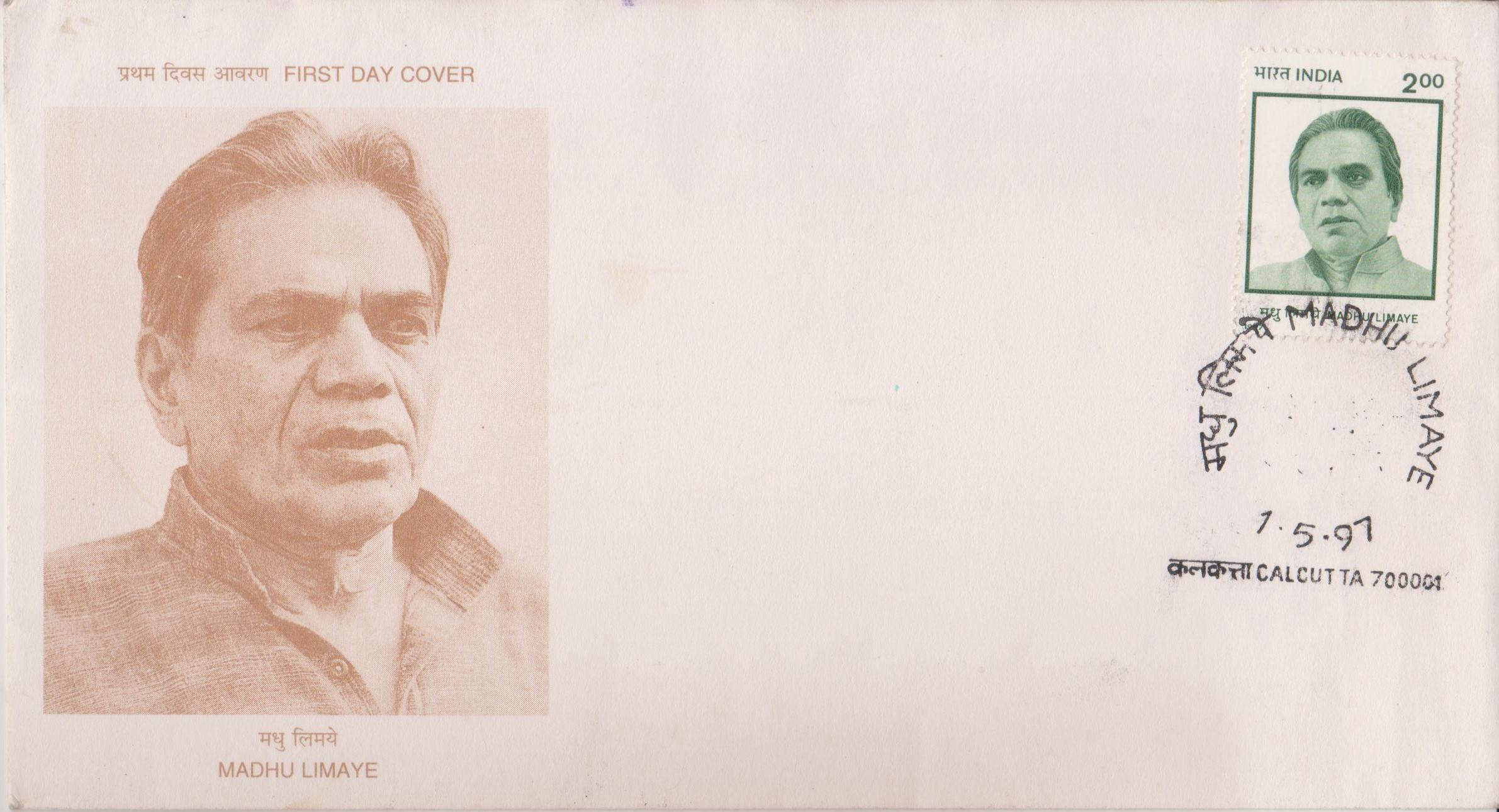 Goa Liberation Movement, Socialist Party