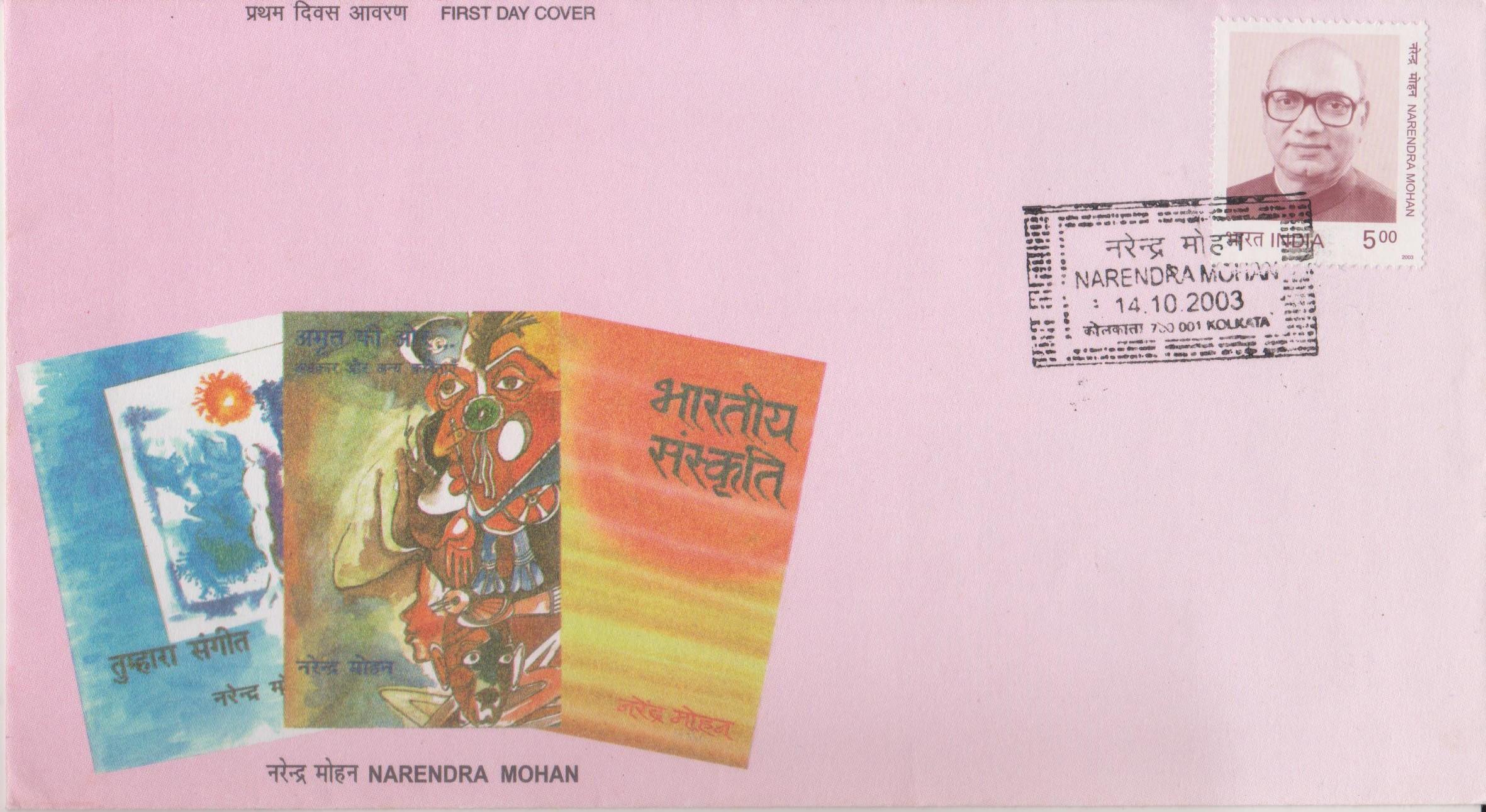 Jagran Prakashan Ltd. : Dainik Jagran (दैनिक जागरण)