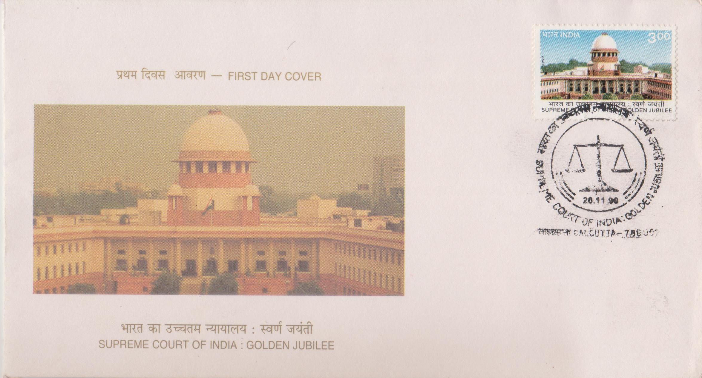 Chief Justice : Constitution of India