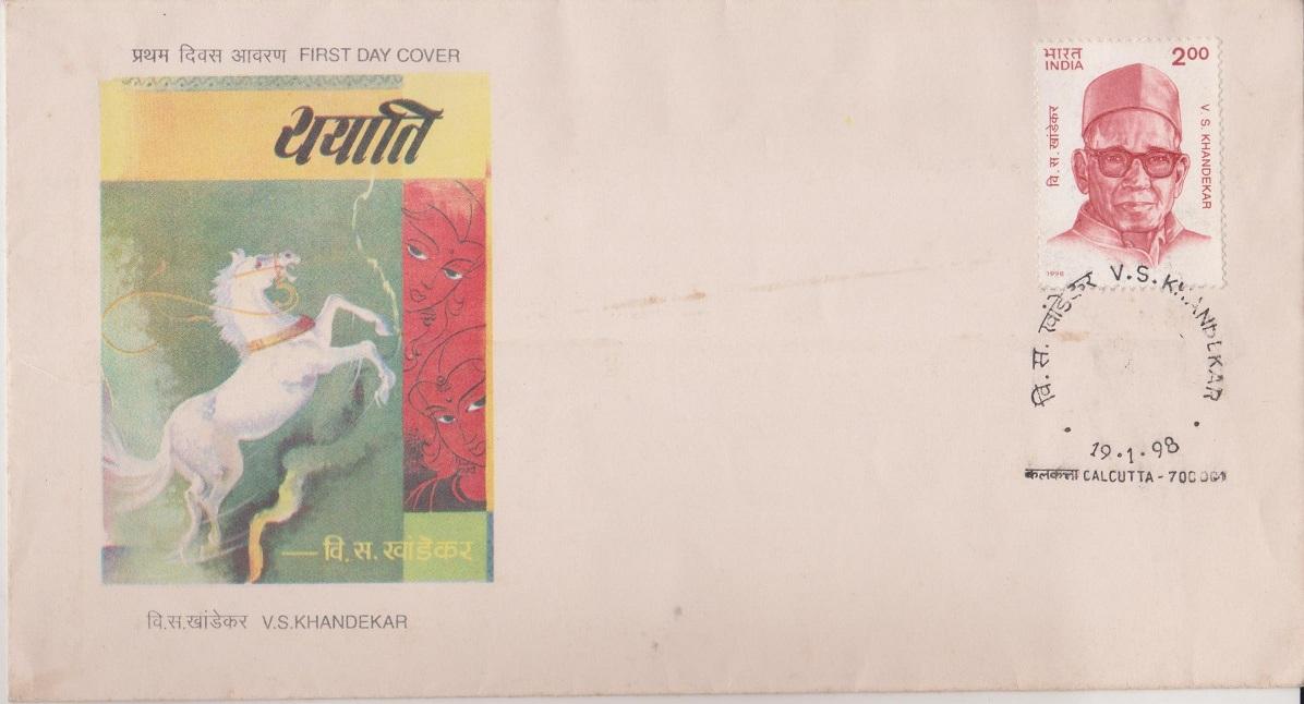 V.S. Khandekar, Yayati (first Jnanpeeth Award in Marathi literature)