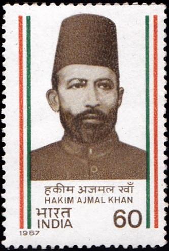 हकीम अजमल ख़ान