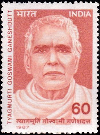 Goswami Ganesh Dutt (propagator of Sanatan dharma)