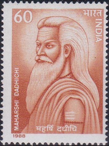 1139 Maharshi Dadhichi [India Stamp 1988]
