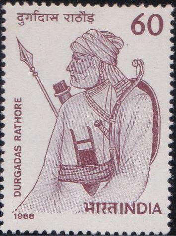 दुर्गादास राठौड