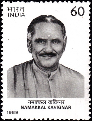 Venkatarama Ramalingam Pillai (இராமலிங்கம் பிள்ளை)