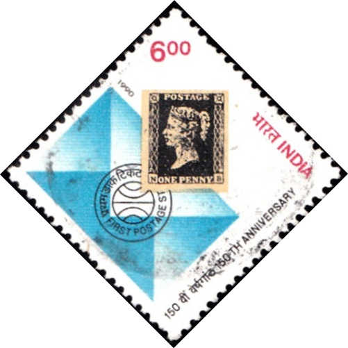Penny Black, world's first adhesive postage stamp