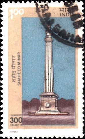 Shahid Minar, Kolkata