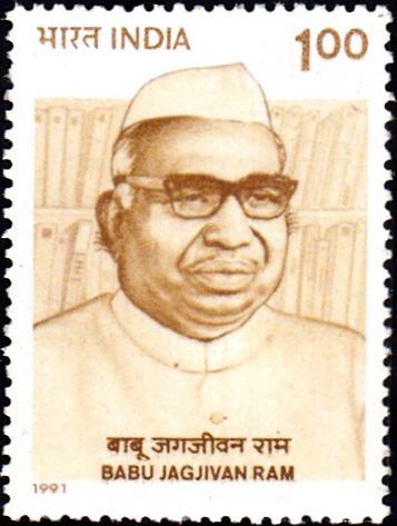 Babu Jagajeevan Ram (बाबू जगजीवन राम)