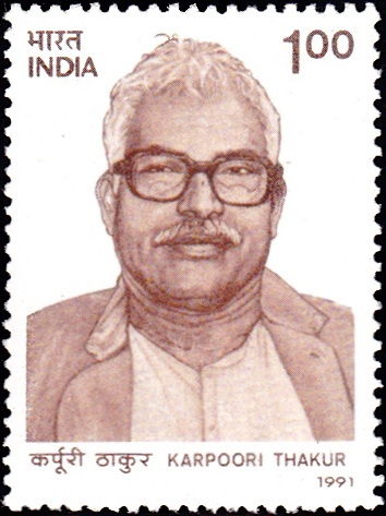 1281 Karpoori Thakur [India Stamp 1991]