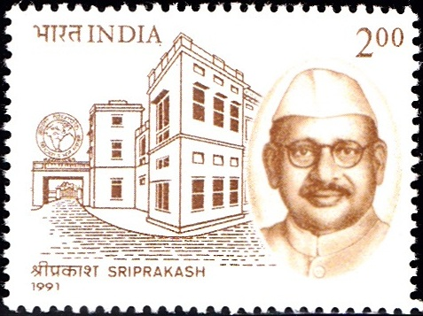श्रीप्रकाश, Kashi Vidyapith