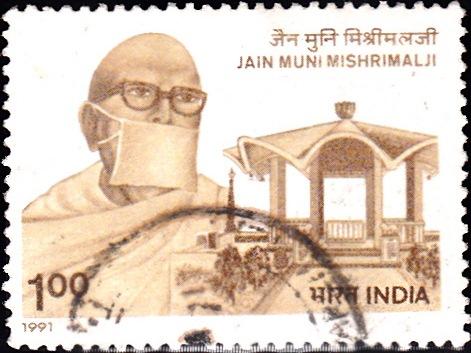 Jain Muni Mishrimal Ji