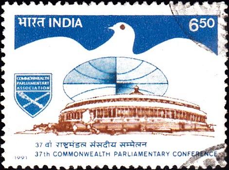 Parliament House, CPA Emblem, Globe & Dove