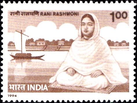 রানী রাসমণি : Dakshineswar Kali Temple & Sri Ramakrishna Paramhansa