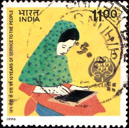 1515 SAARC Year of Literacy [India Stamp 1996]