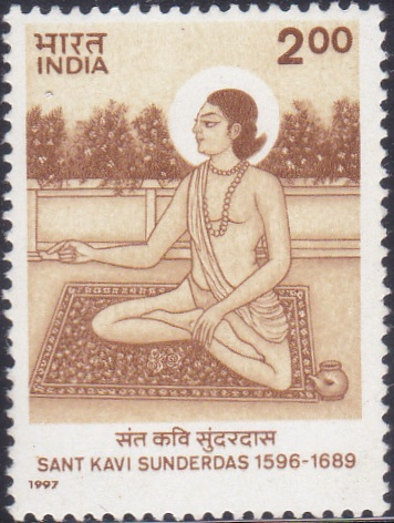 1582 Sant Kavi Sunderdas [India Stamp 1997]