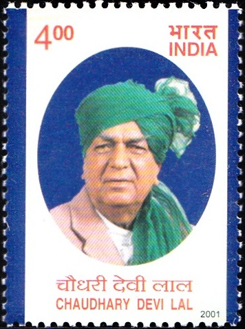 1850 Chaudhary Devi Lal [India Stamp 2001]