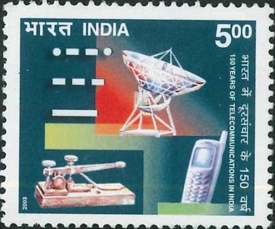 2006 Telecommunications in India [Stamp 2003]