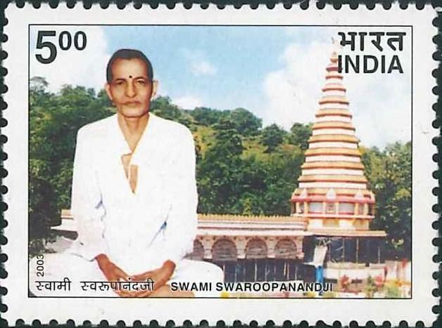 Swami Swaroopananda Samadhi Temple, Pawasस्वामी स्वरूपानंद