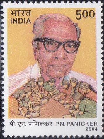 Puthuvayil Narayana Panicker