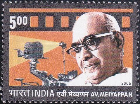 Avichi Meiyappa Chettiar (AVM)