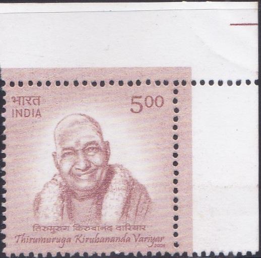Thiru Muruga Kirubanandha Variyar : Shaivite Spiritual Teacher