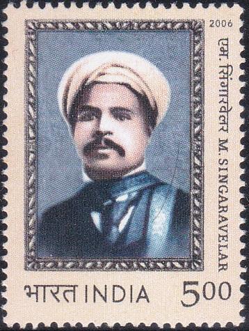 Malayapuram Singaravelu Chettiar