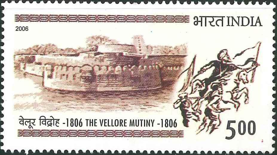 Vellore Fort : Vijayanagara Empire