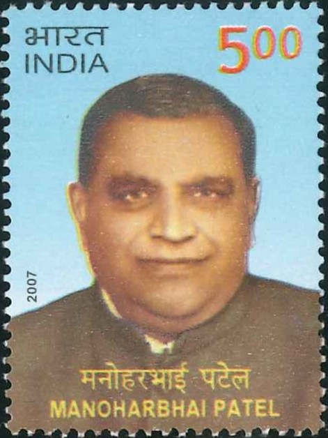 2251 Manoharbhai Patel [India Stamp 2007]