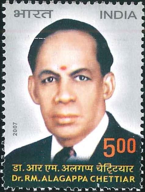 Sir Kottaiyur Veerappa Alagappa Ramanatha Chettiar