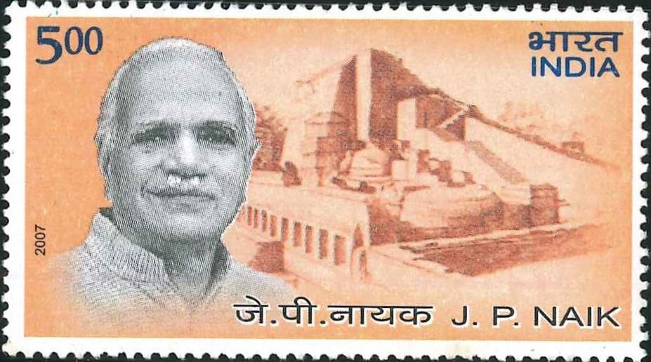Jayant Pandurang Naik and Nalanda University