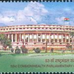 India on 53rd Commonwealth Parliamentary Conference 2007