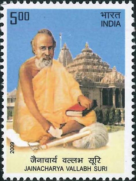 Punjab Kesari : Jain Monk