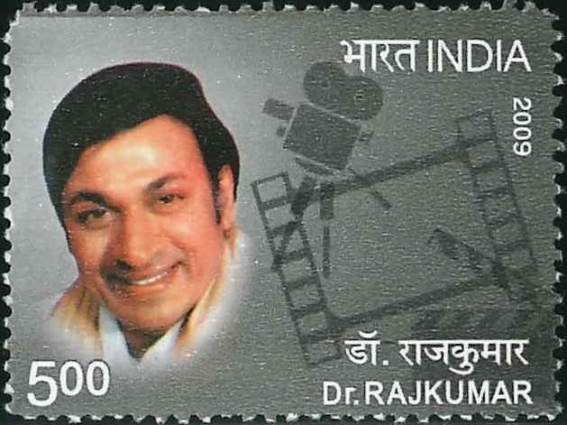 Singanalluru Puttaswamayya Muthuraju : Kannada Cinema