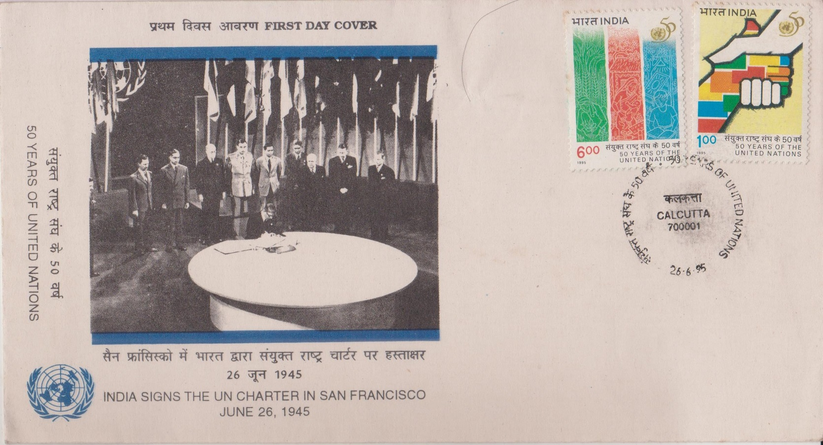 India Signs the UN Charter in San Francisco, June 26, 1945