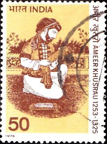 Amir Khusrow (अमीर खुसरो)