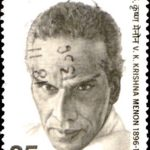 India on V. K. Krishna Menon 1975