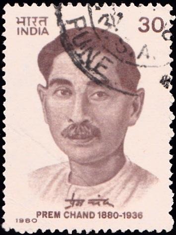 Nawab Rai Munshi Premchand (मुंशी प्रेमचंद)