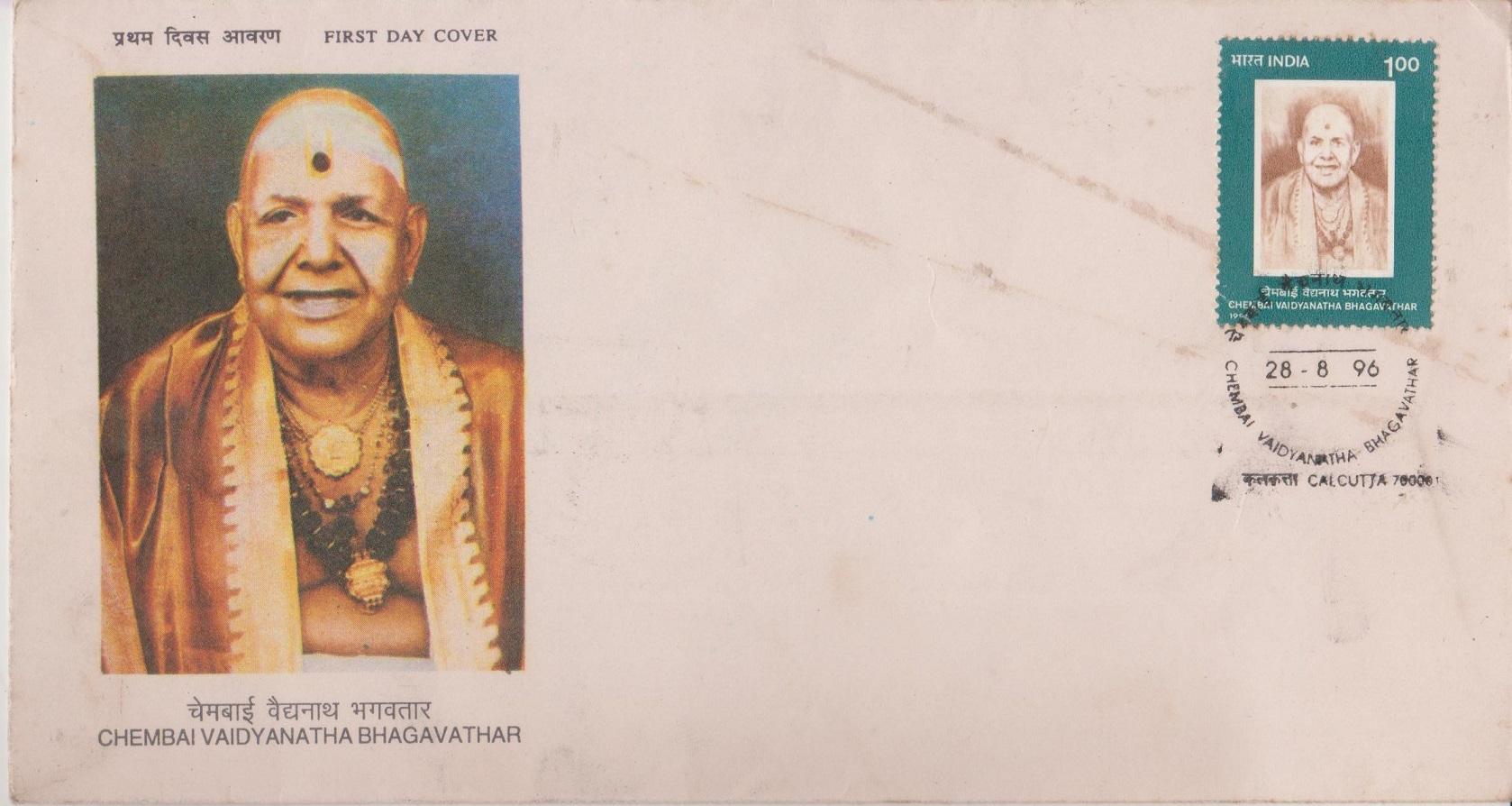 Vaidyanatha Iyer : Rakshamam Saranagatham and Pavana Guru